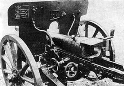 type 94 75 mm mountain gun